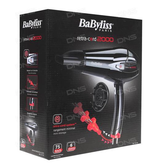 Babyliss-D372E